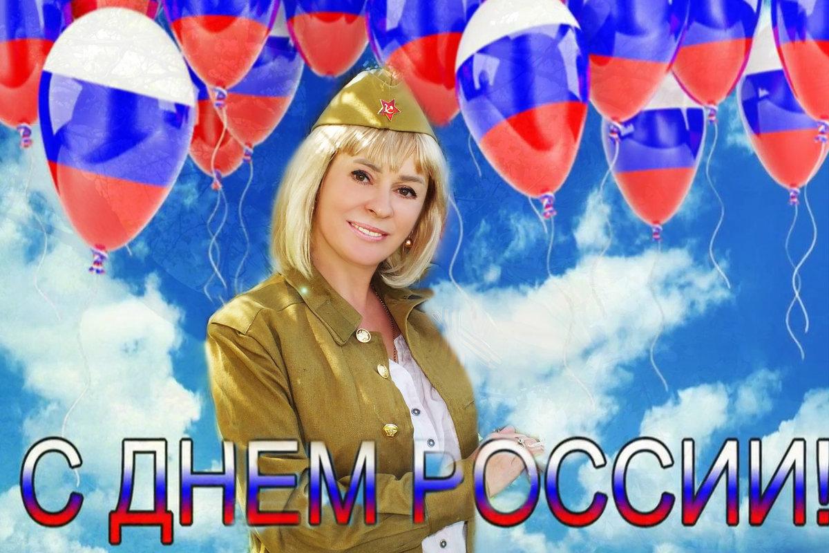С ПРАЗДНИКОМ - Элла Перелыгина