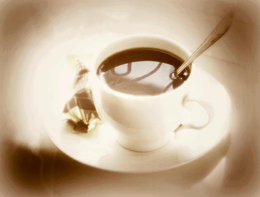 Кофейный мираж - Александр