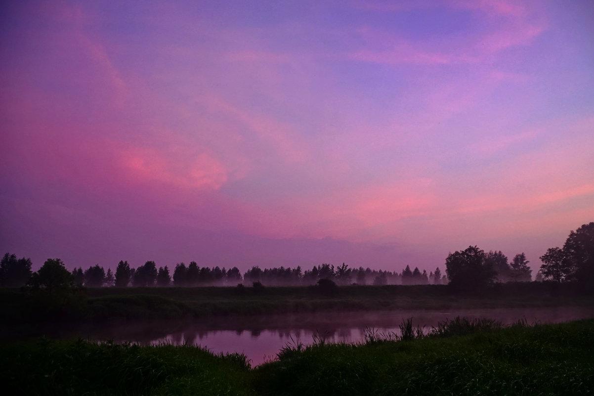 в нежности тумана - Юлия