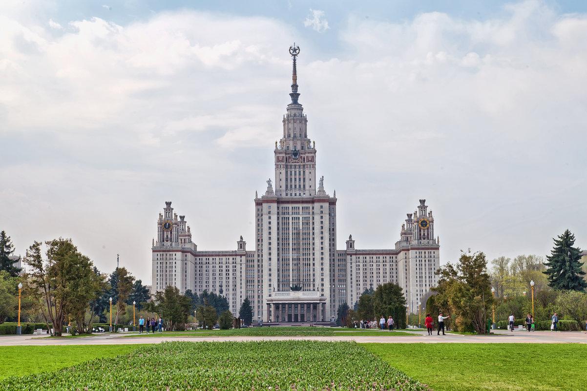 МГУ - Владимир