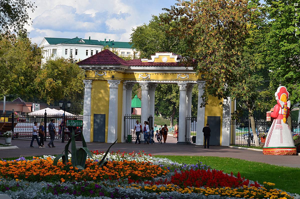 Любимые уголки   парка - Алексей