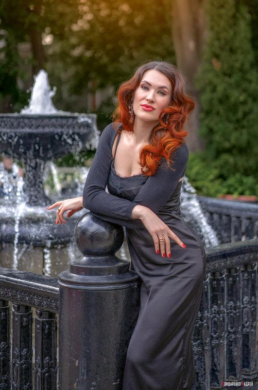 У фонтана - Андрей Бондаренко