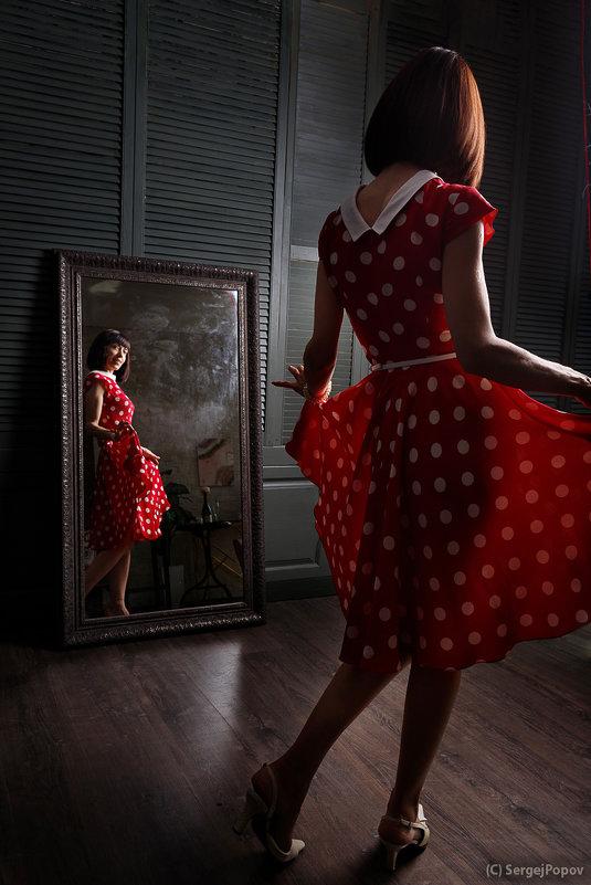 Пошила новое платье... и какая я в нём красавица - Сергей