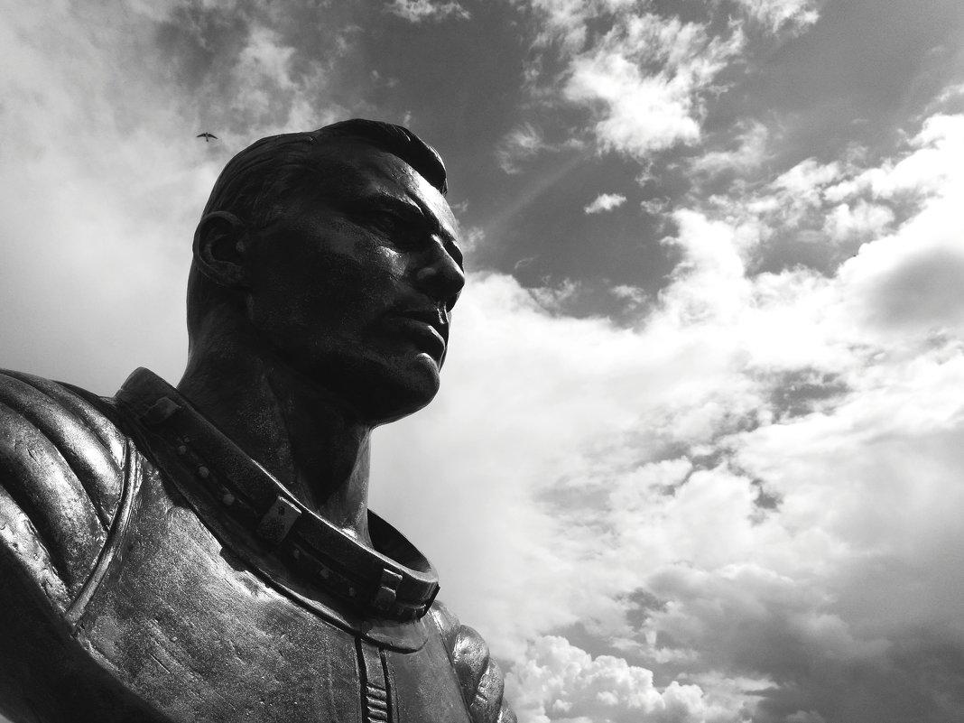 Наша память - Андрей Громыко