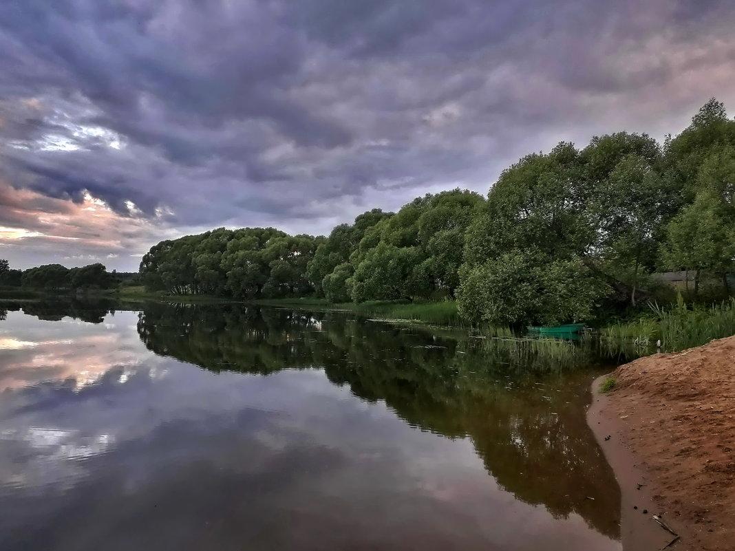 Облачное лето - Лара Симонова