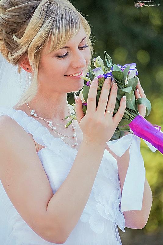невеста - Татьяна Захарова