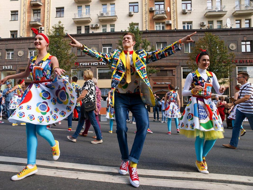 День города - Сергей Золотавин