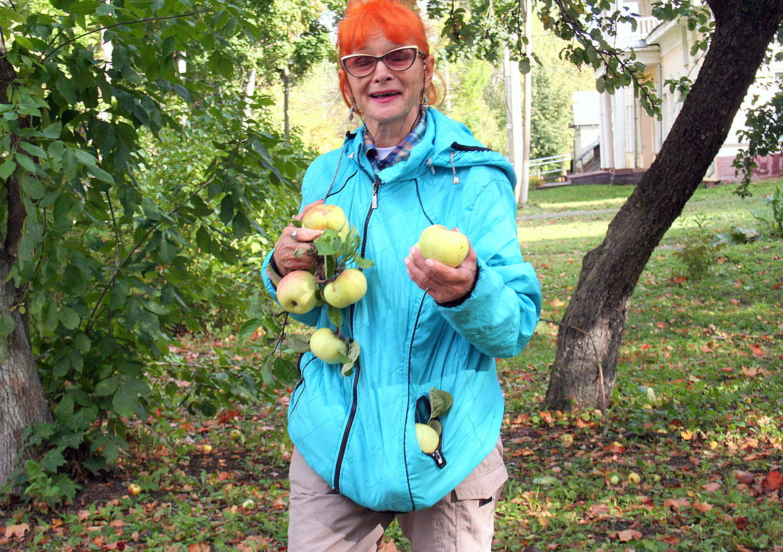 когда в чужой усадьбе яблоки слаще - Любовь
