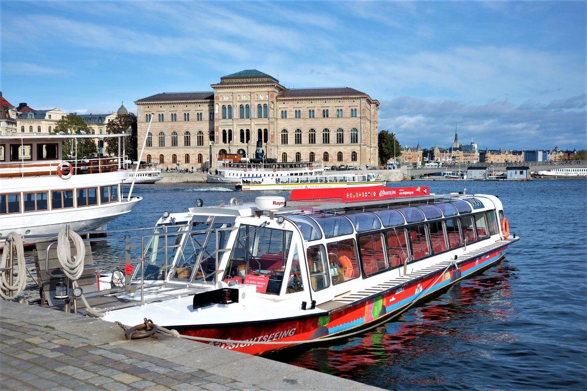 Стокгольм в моем сердце❤ (серия фото) - Swetlana V