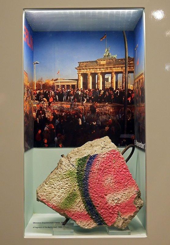 Фрагмент Берлинской стены - Ольга И