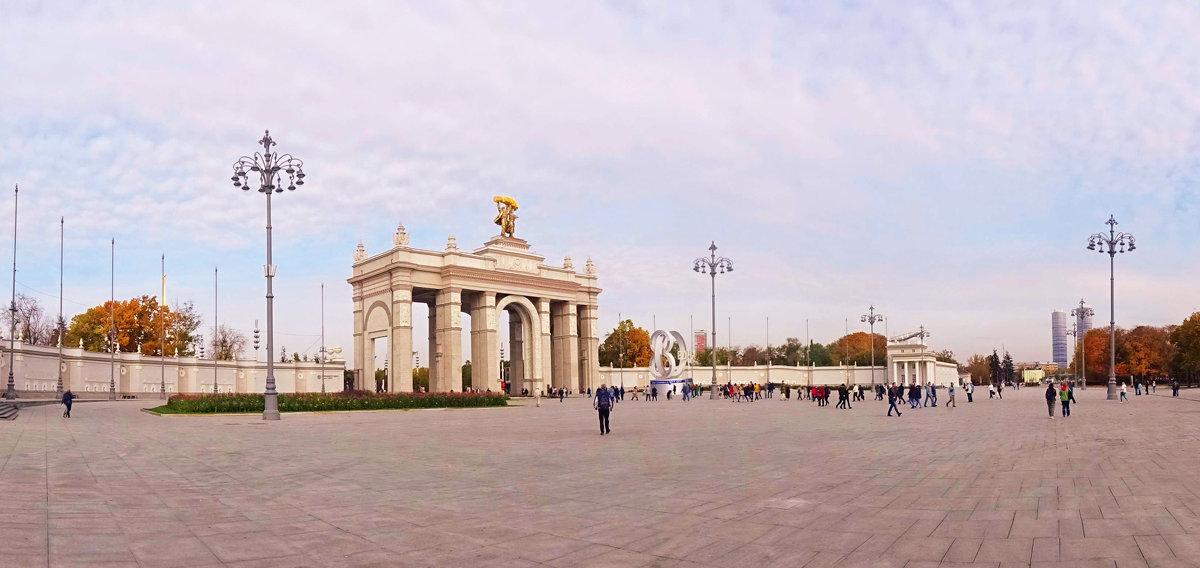Москва в октябре - Николай Мартынов