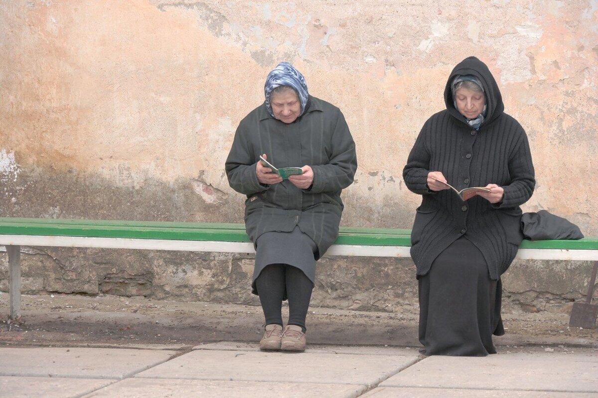 Бабы каятся... - Александр Сергеевич Антонов
