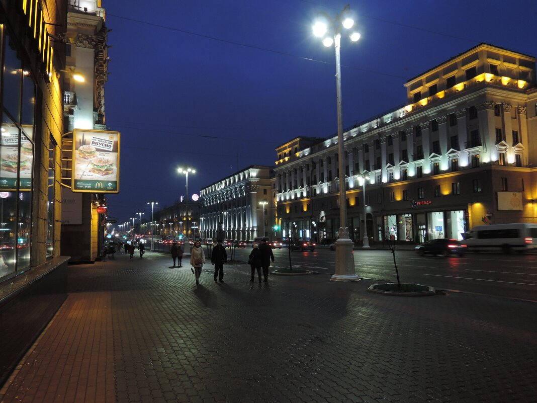 Минск. Вечерний проспект. - Александр Сапунов