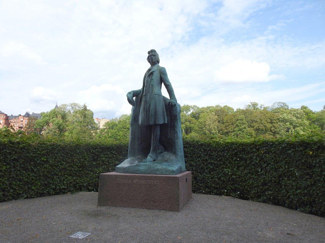 Памятник Гуннару Венненбергу - Natalia Harries