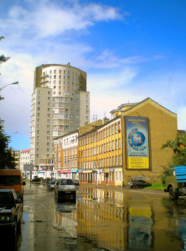 Вымытый город - Сергей Карачин