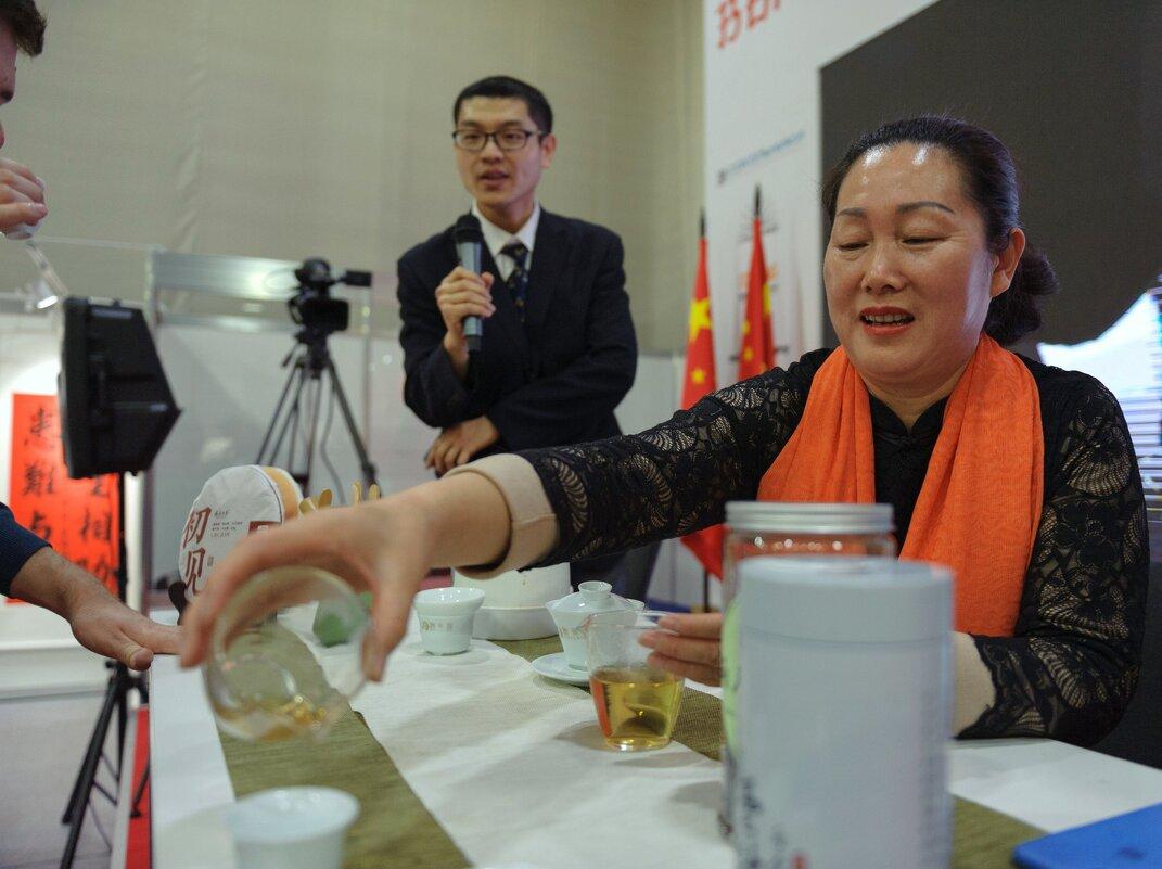 Китайский чай - Сергей Золотавин