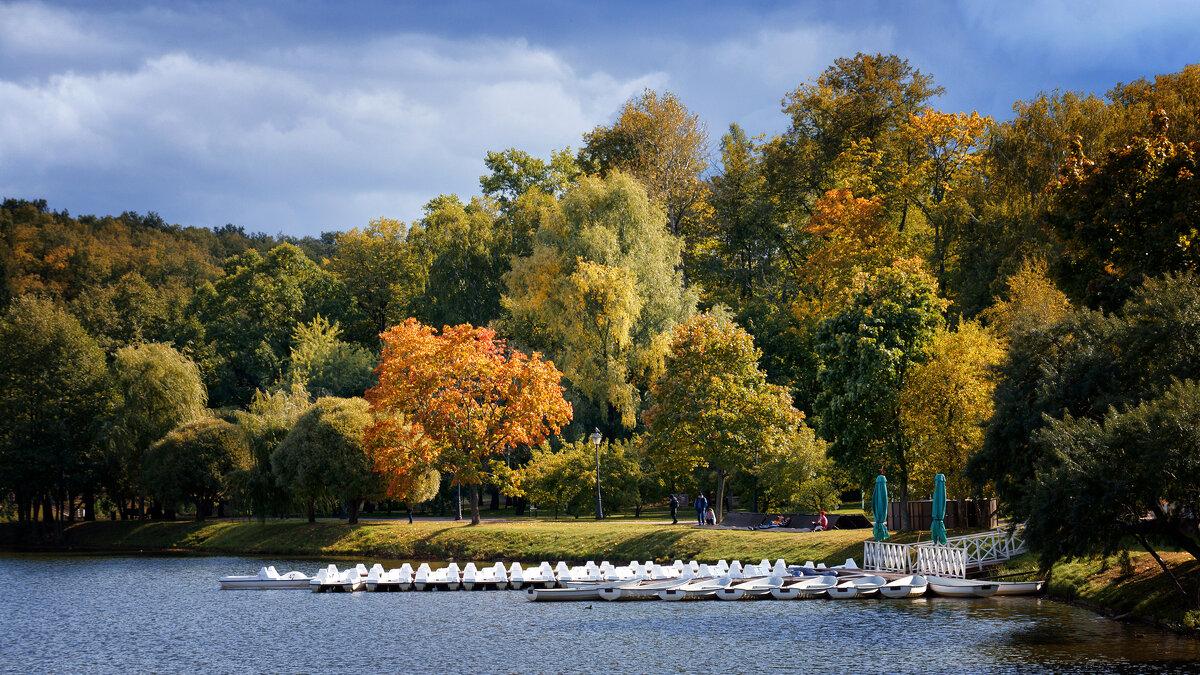 Осень в Царицыно - Михаил Танин