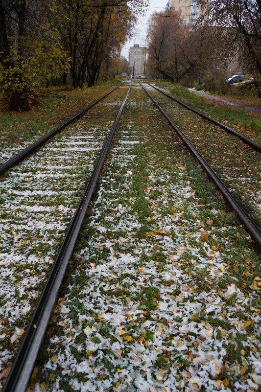 Маршрут : Осень - Зима ...... - Алёна Савина