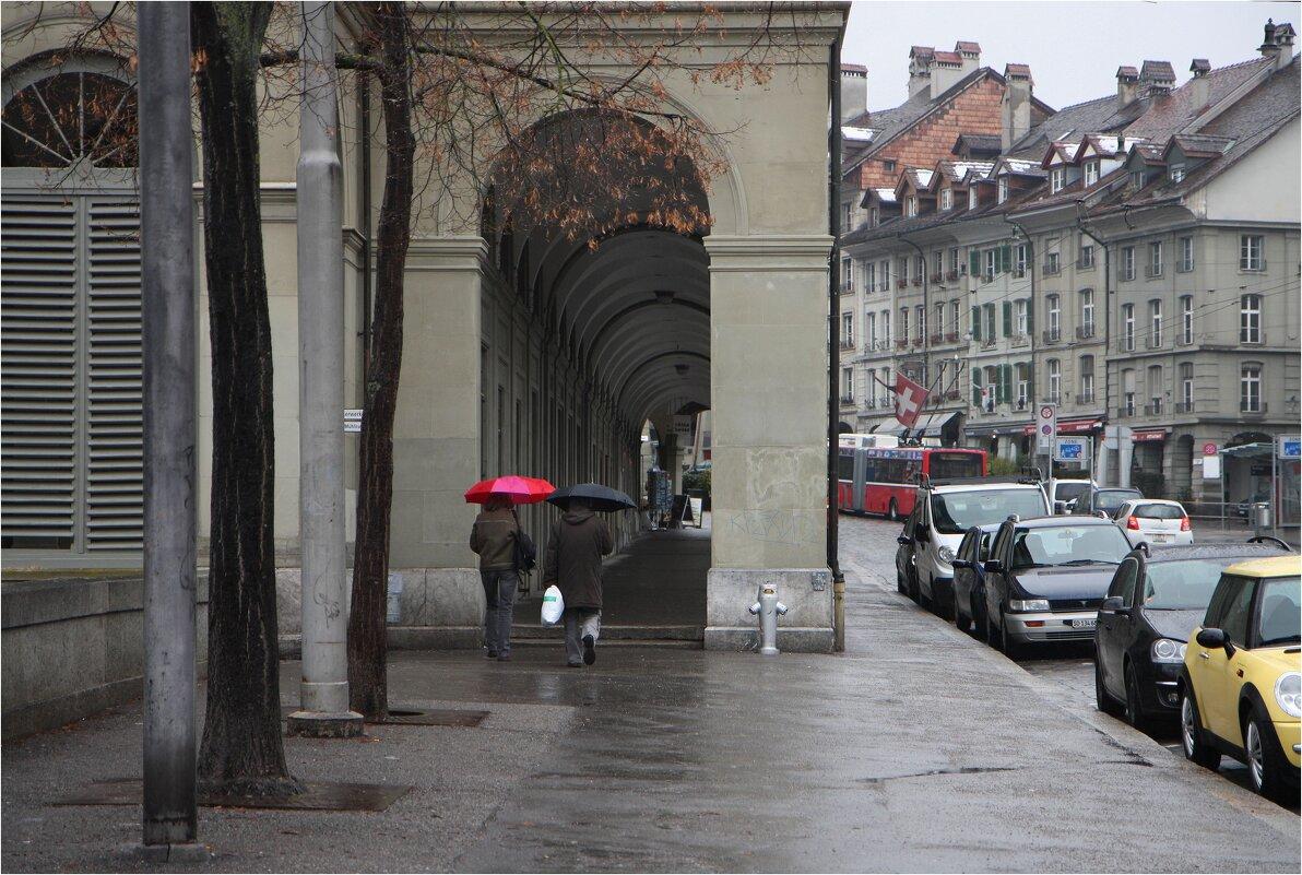 Зонтики - ZNatasha -