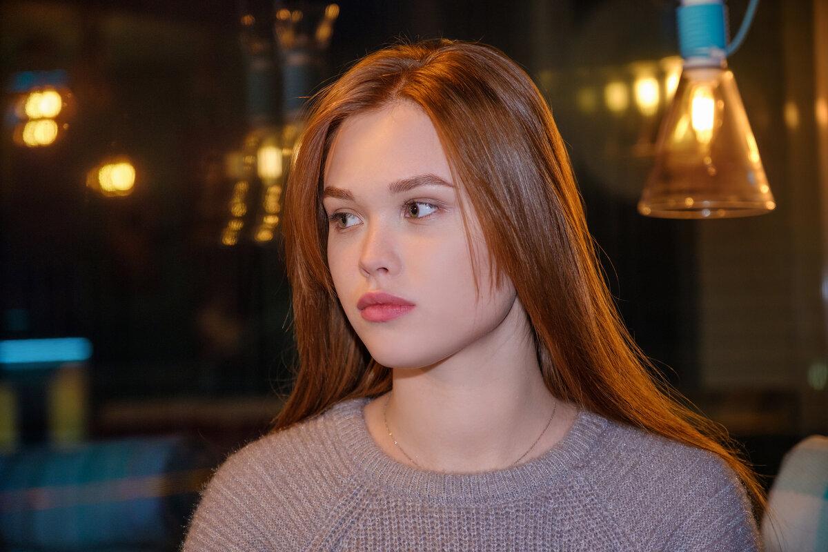Арина - Алексей Яшин