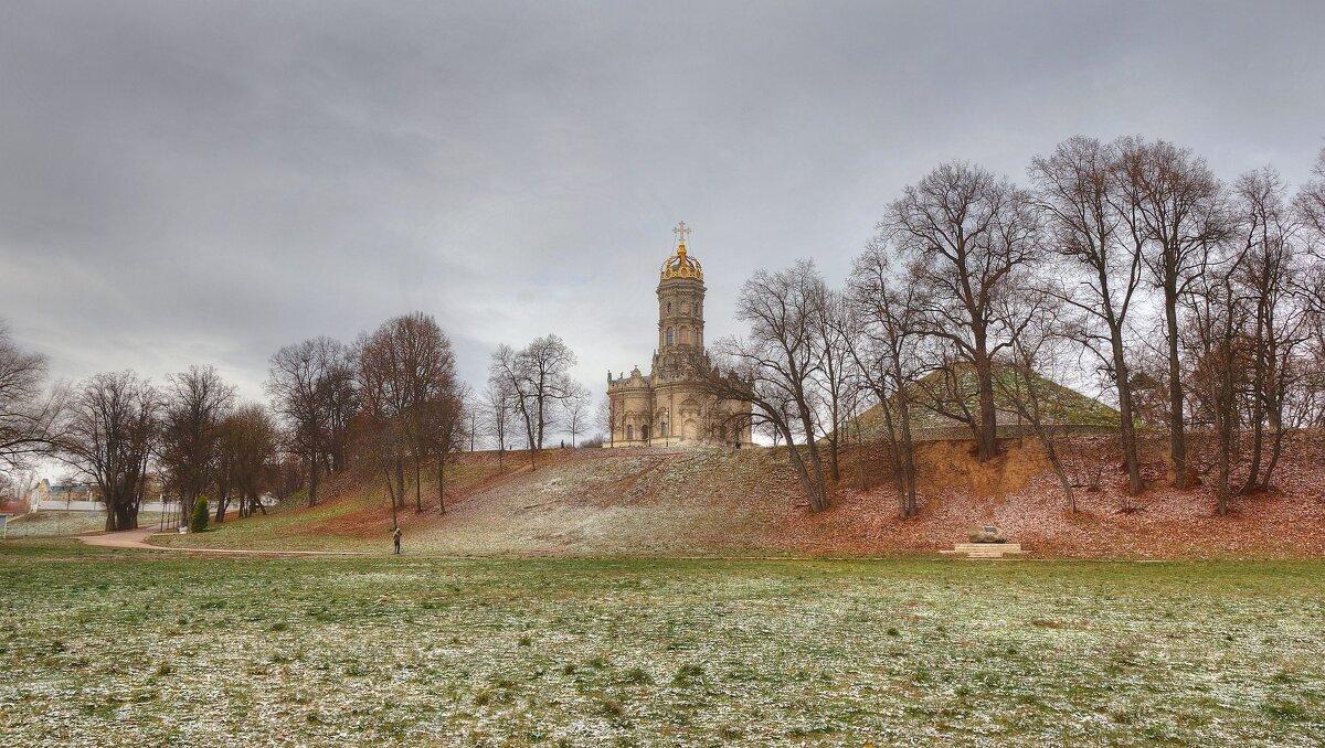В тишине ноября - Константин