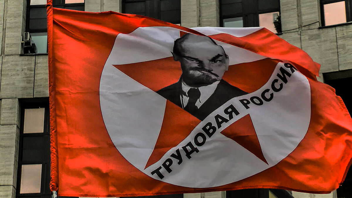 Знамя на ветру. - Игорь Олегович Кравченко