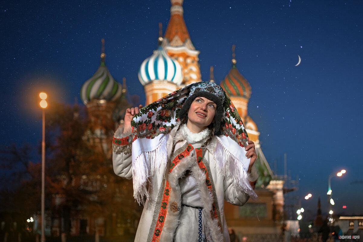 Людмила - Андрей Бондаренко
