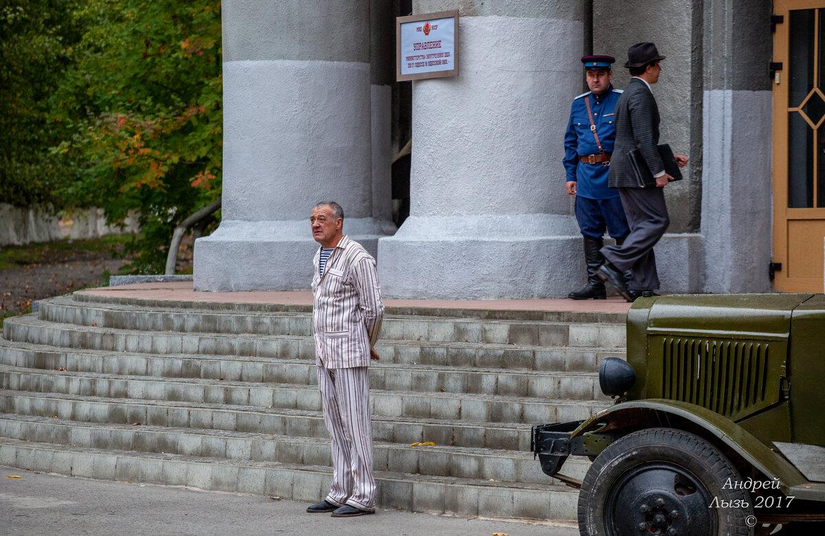 "На съёмках сериала ""Зелёный фургон"" - Андрей Lyz"