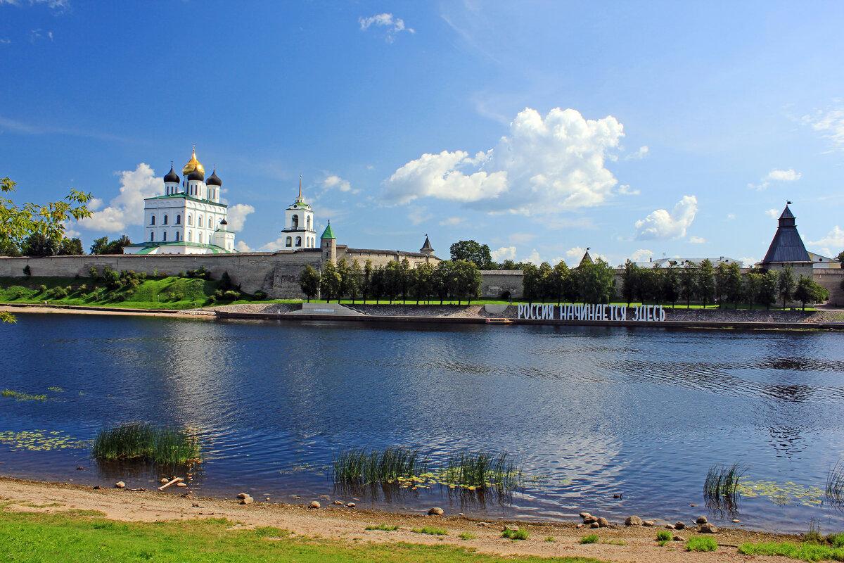 Россия начинается здесь - Евгений