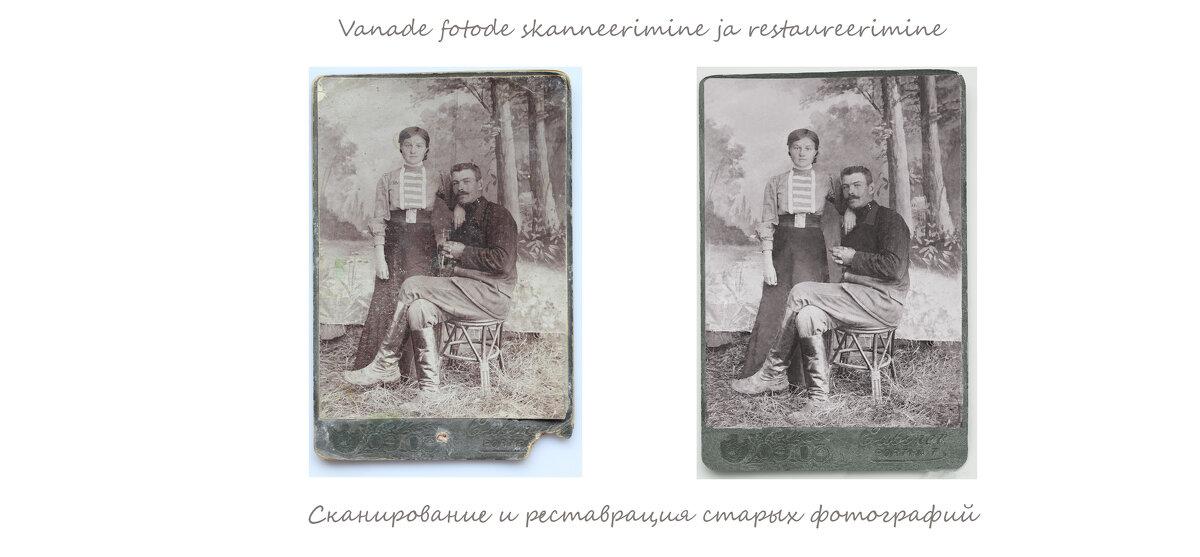 Fotostuudio Akolit, Arkadi Baranov fotograaf, - Аркадий  Баранов Arkadi Baranov