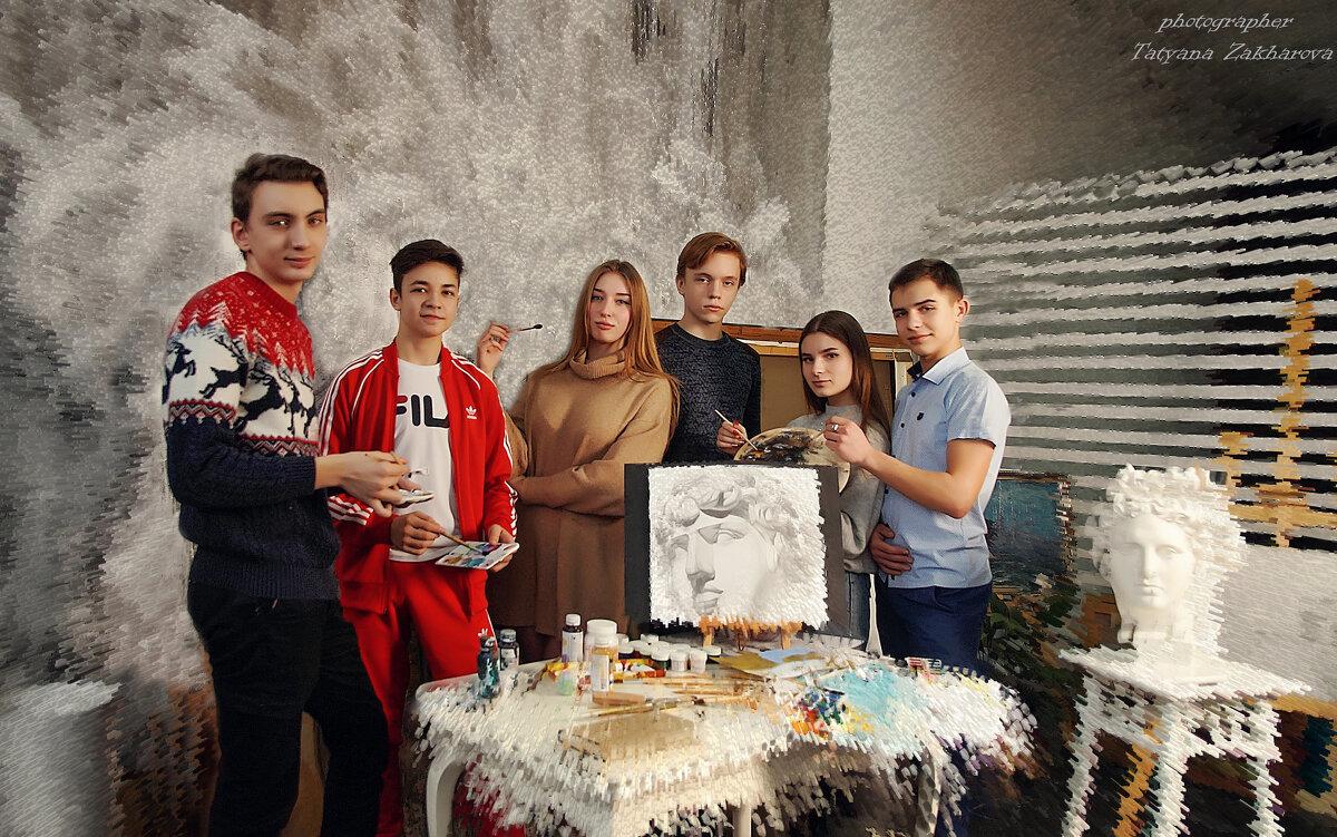 Школьники - Татьяна Захарова