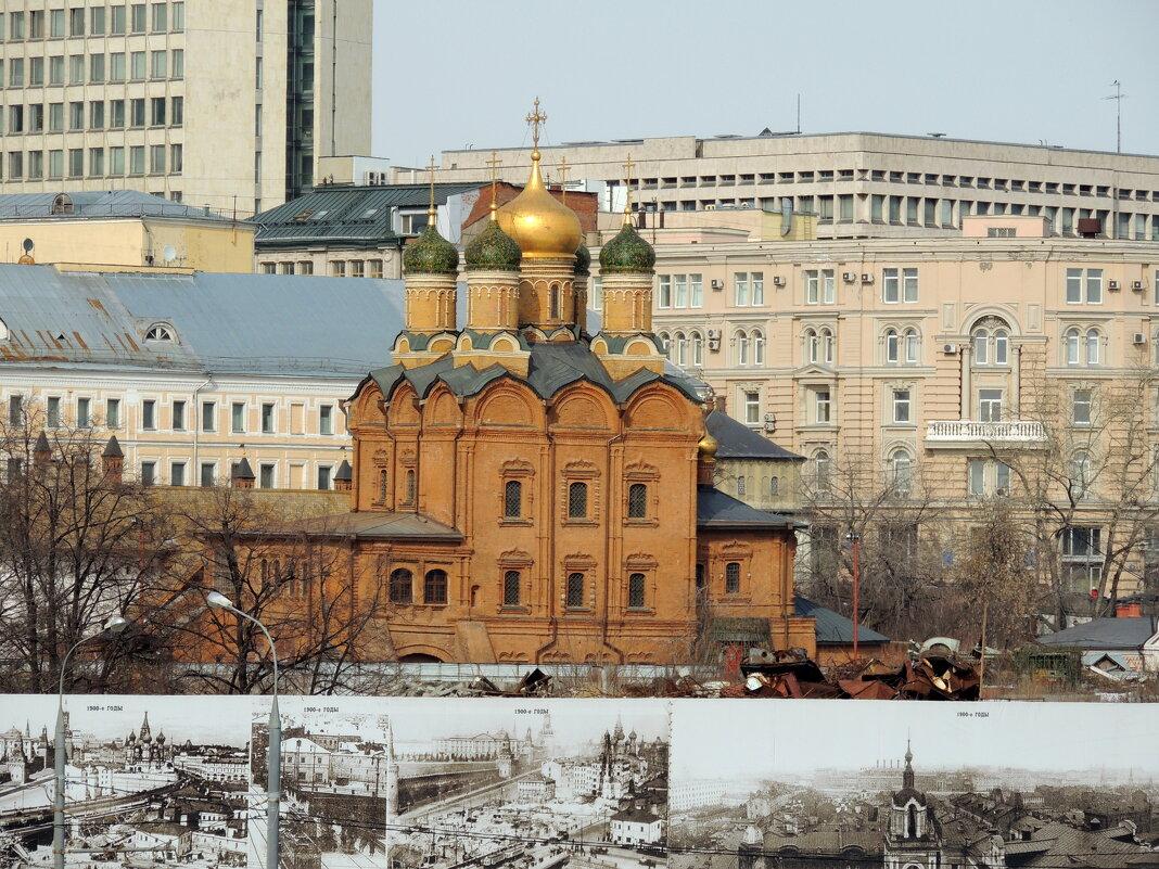 Зарядье 7 лет назад - Александр Качалин