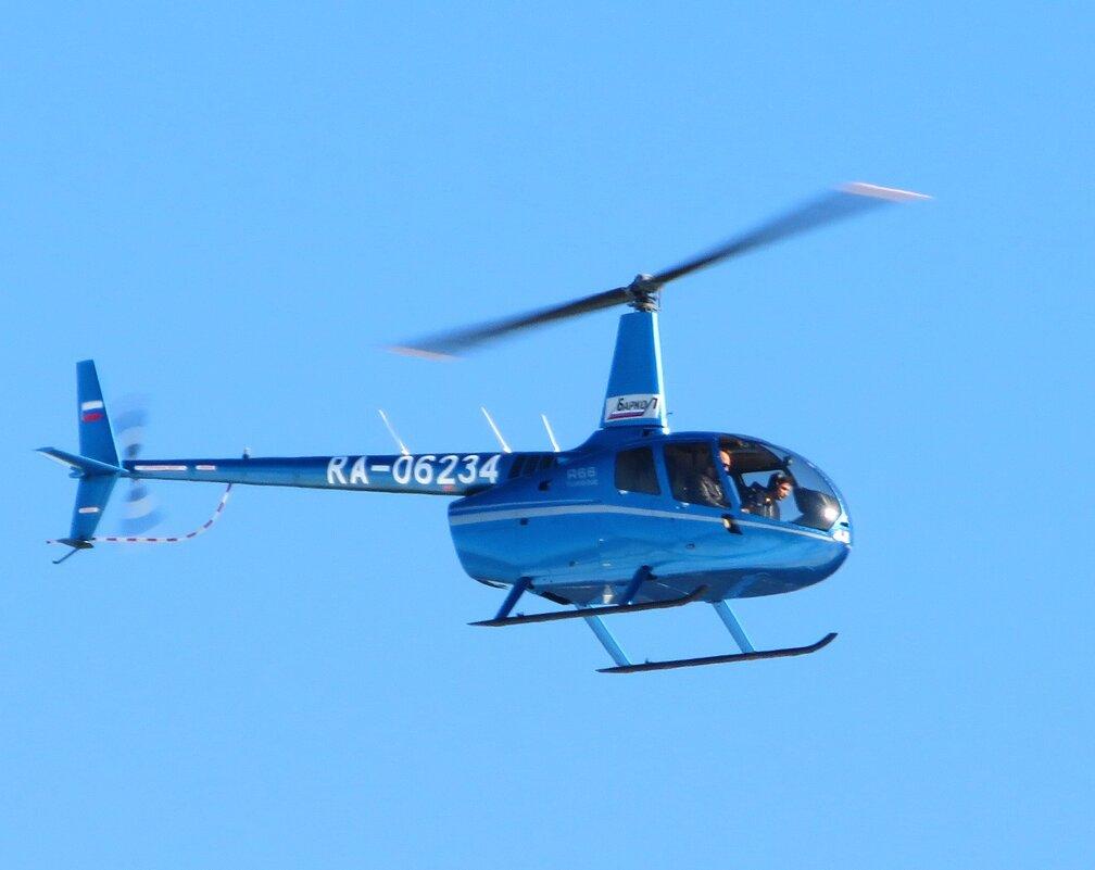 Голубой вертолёт - Андрей Снегерёв