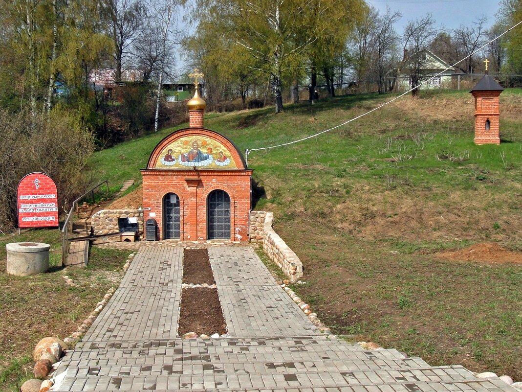 Пещерный храм Димитрия Солунского в Талицах - Ольга Довженко