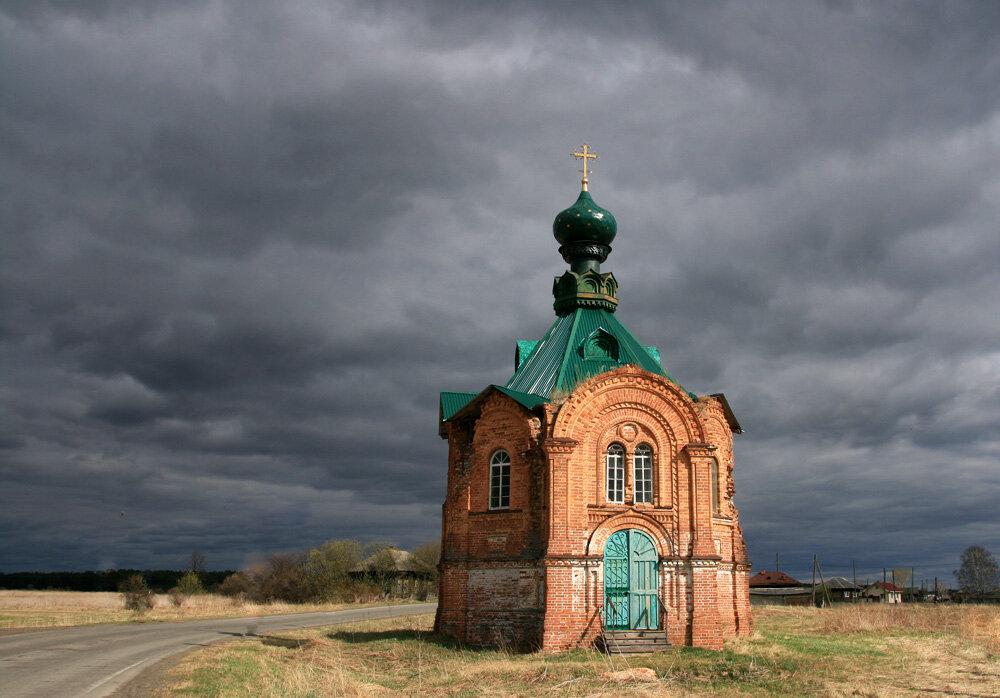 Часовня у дороги - Галина Ильясова
