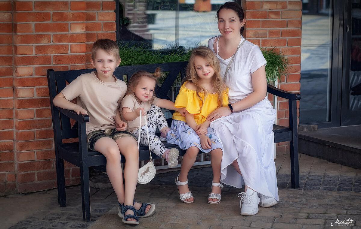 Счастливая семья! - Андрей Молчанов
