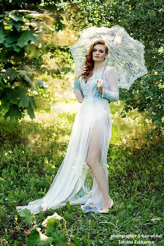 Лето - Татьяна Захарова