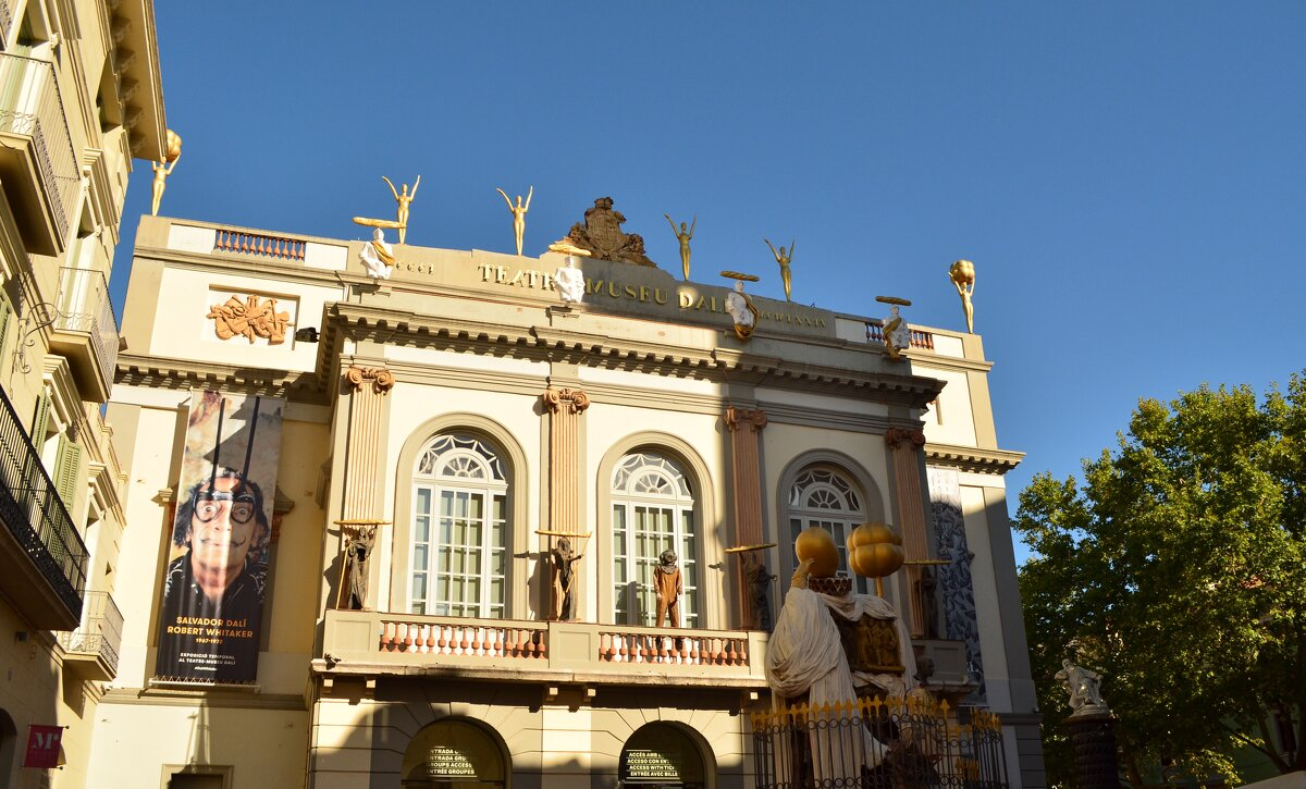 Музей Сальвадора Дали - Алексей Альбин