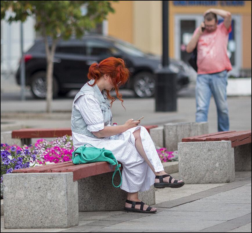 Огненная - Александр Тарноградский