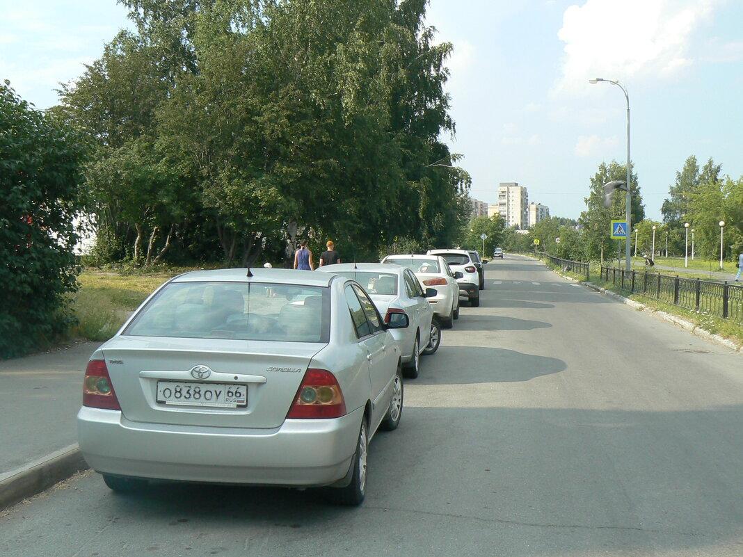 На дороге - Иван Семин