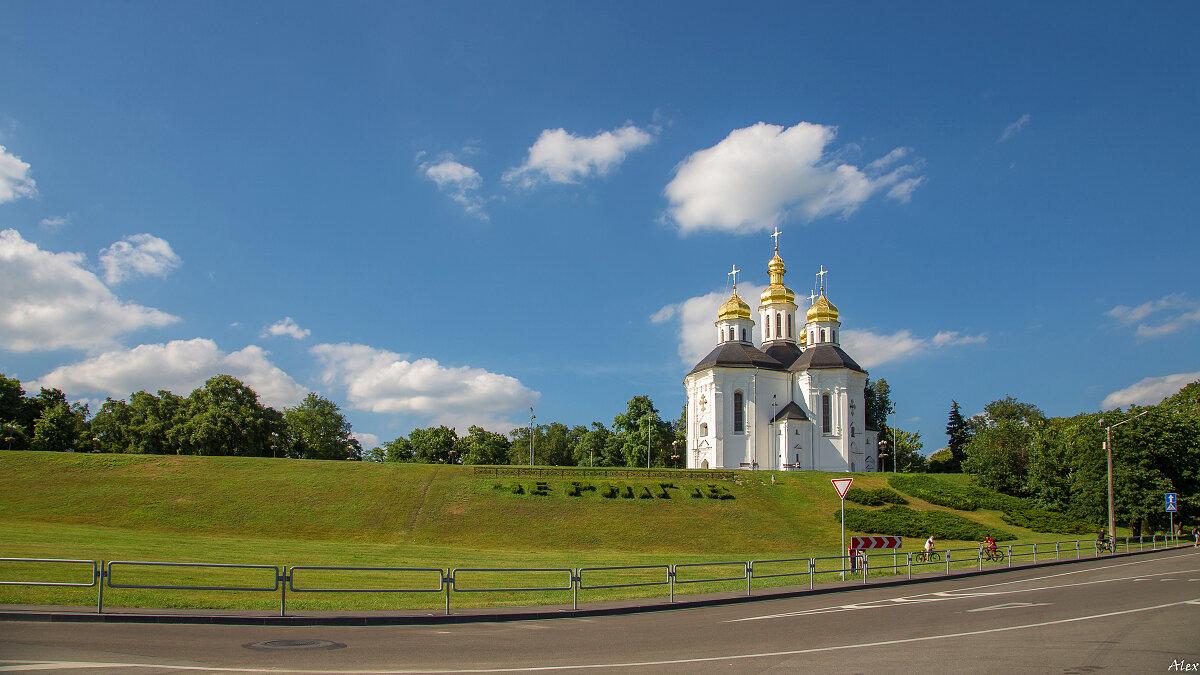 Прогулка по Чернигову - Alex .