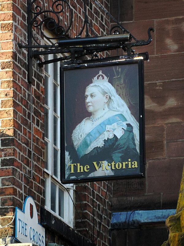 The Victoria расположен в Честер. - Галина
