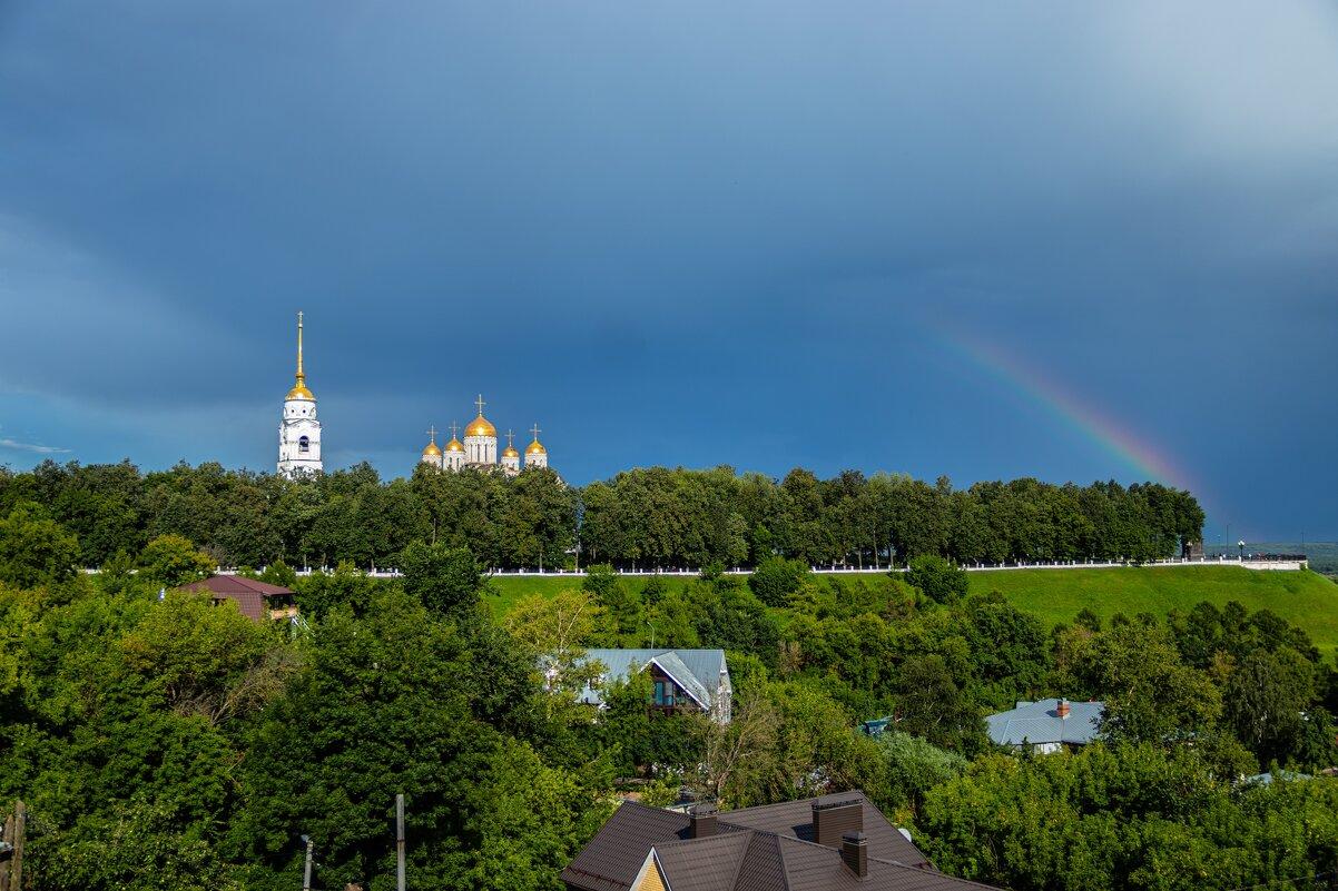 Успенский собор и радуга - Andrew