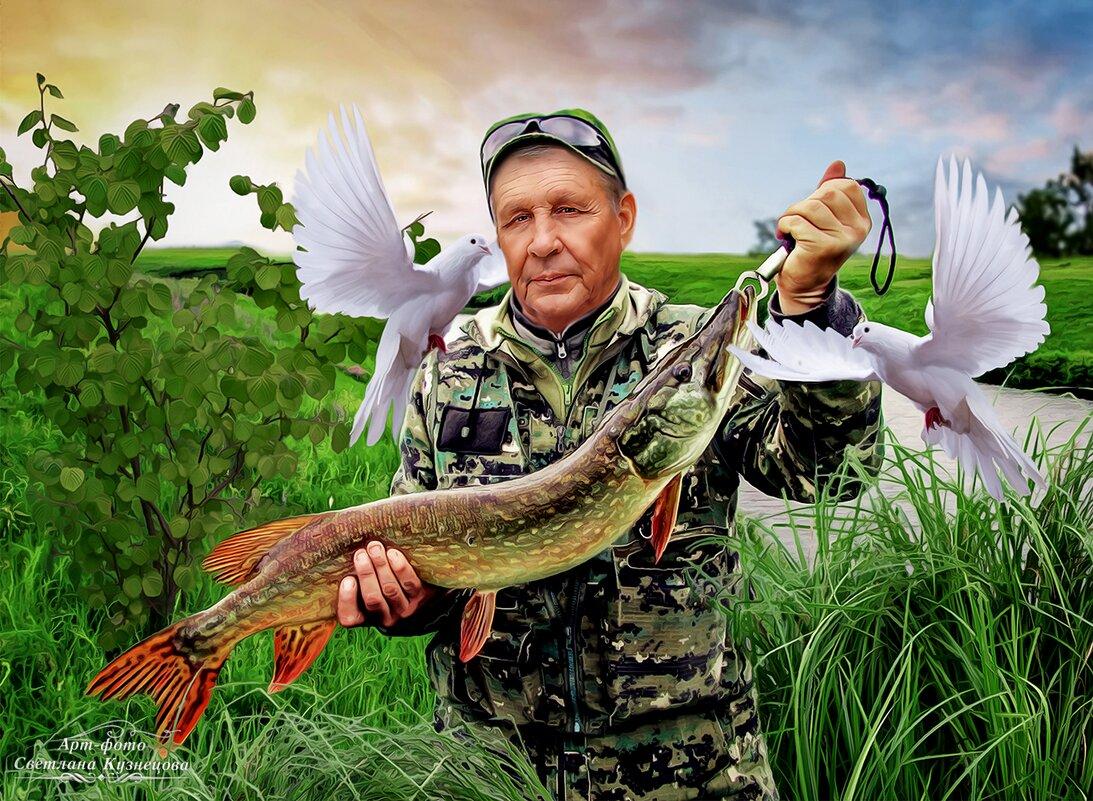 Портрет рыбака. - Светлана Кузнецова