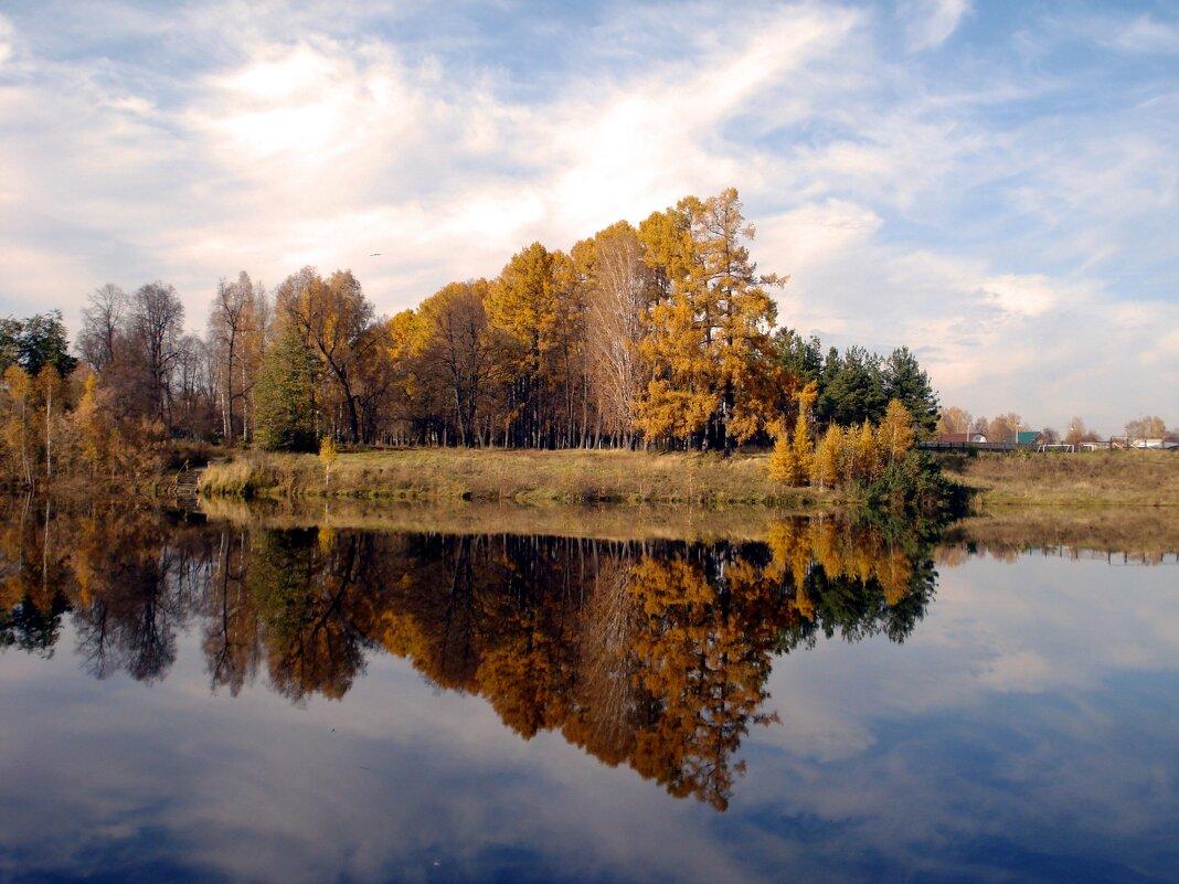 Осень в старом парке - Галина Устинова