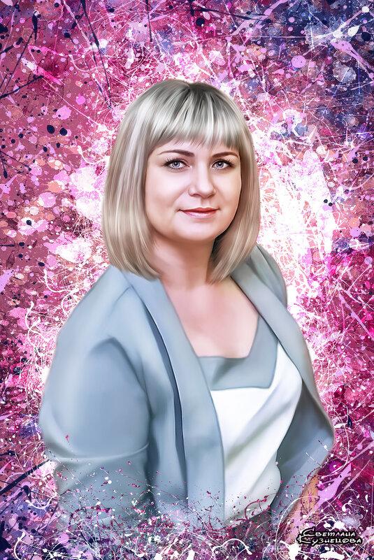 *** - Светлана Кузнецова