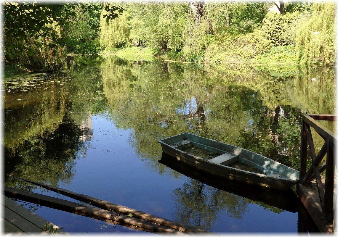 Старинный пруд - ZNatasha -
