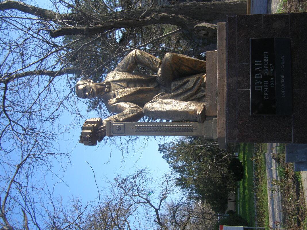 памятник городскому голове Евпатории С.Э. Дувану - Анна Воробьева