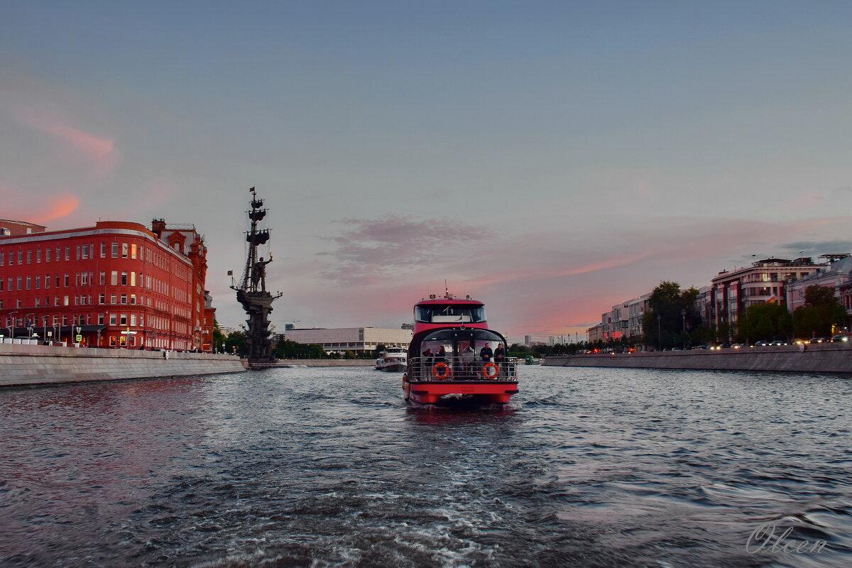 Красный кораблик - Olcen Len