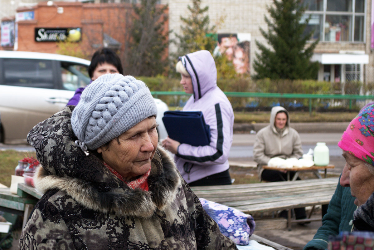 погода в бородино красноярского края на 14 дней #6
